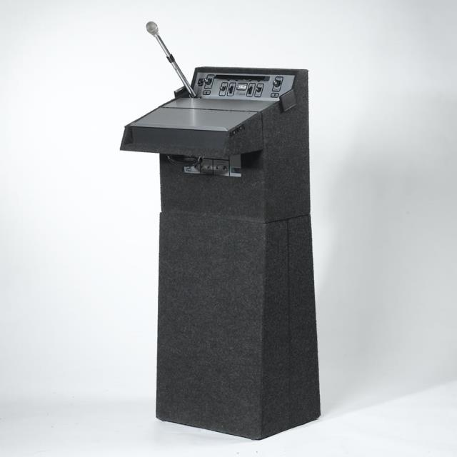 Where to find LECTERN W BASE in Baltimore